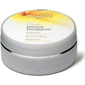 Farfalla Intense Frangipani Масло для тела нежное и питательное 100 мл