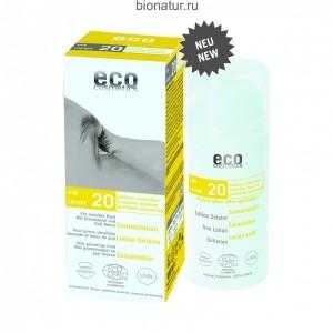 ECO-Cosmetics Водостойкий солнцезащитный лосьон SPF 20 100 мл