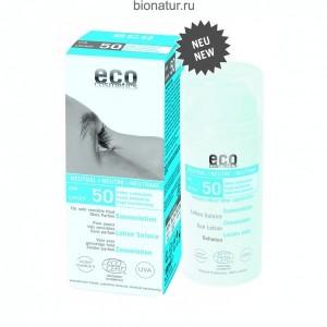 ECO-Cosmetics Солнцезащитный лосьон НЕЙТРАЛЬНЫЙ SPF 50 - без запаха 100 мл